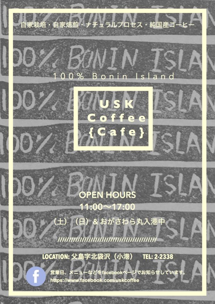 Cafe poster 20160523.jpg