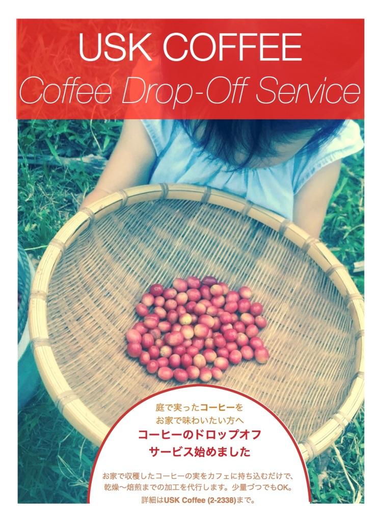 drop-off-poster-20161004