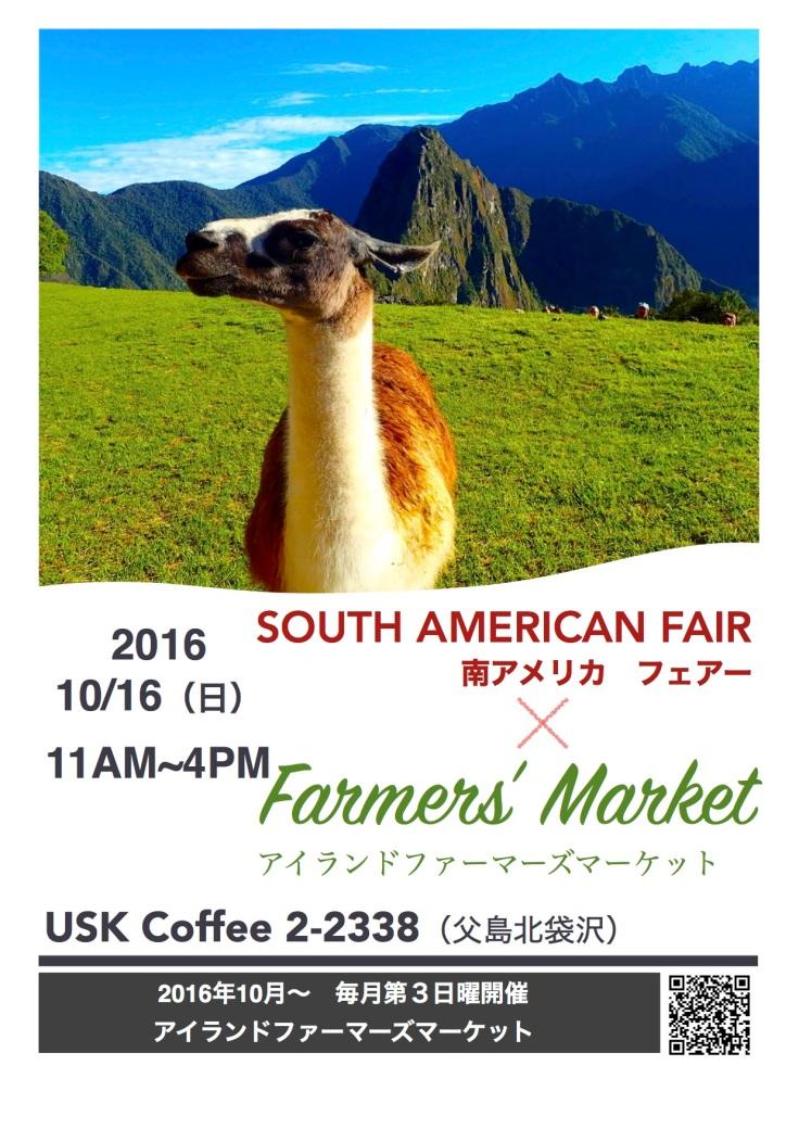 farmers-market20161016ver2